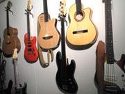 Gitarrenprodukte