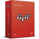 GTR3 (nur Softwarelizenz)